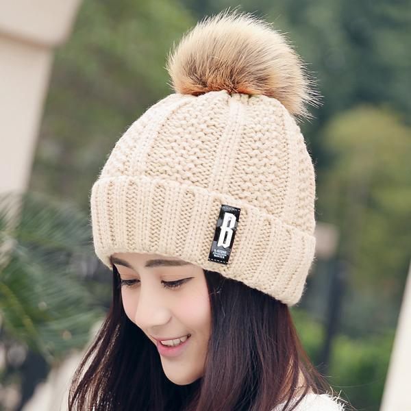 Free Shipping Fashion Winter Cute Hat Knitted Cap - Beige