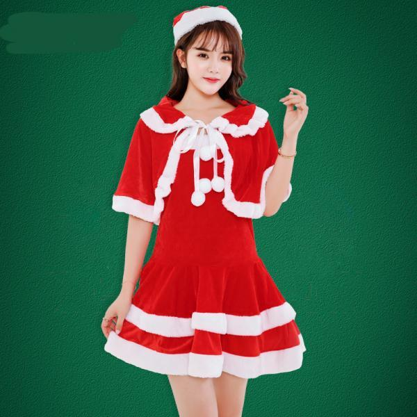 New Cute Red Christmas Costume